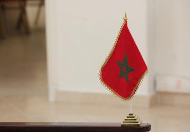 Qu'est-ce qu'un canapé marocain